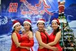 Thêm một địa chỉ tin cậy để vui đón Noel 2016 và Tết Dương lịch 2017.
